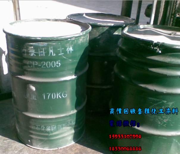 《回收积压化工原料 福建回收叶绿素铜钠盐今日新闻》