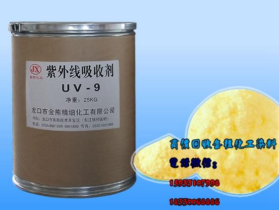 《佳乐化工回收 青海回收胡萝卜素今日新闻》