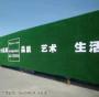 新闻:草皮墙面公司《北京》多少钱每平方
