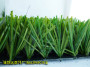 围墙15厘米草坪价格一平方
