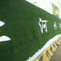 济宁市墙面草坪安装水晶字源头厂家【组图】