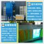 开阳汽车烤漆房废气水处理 光氧催化净化器供应商  废气处理