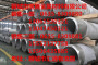 上海30不锈钢管现货多少钱一米(新闻价格)