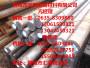 台湾Ф290圆钢现货多少钱一米(新闻价格)