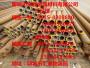 西藏自治区20*1合金钢管门市价@厂家现货