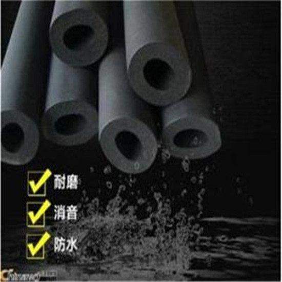 邵陽B2級絕緣橡塑管、B1級橡塑板服務熱線