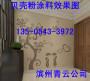 西安超值的涂料用贝壳粉代理商网店