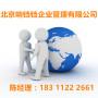 新聞:北京懷柔市政工程總包資質@收購