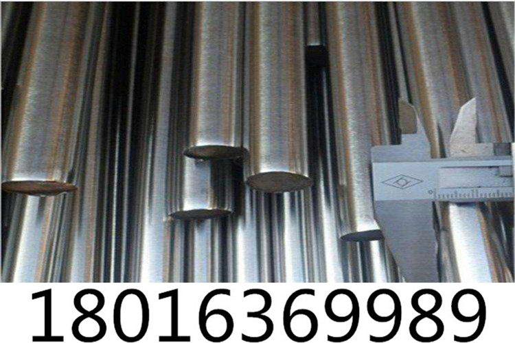q345r鍋爐容器板棒料御大全