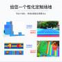 !云南富民SES拼装篮球地板造价是多少