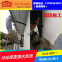 潮州铝合金雨水槽安装视频《厂家I57OOI82O23