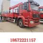 忻州市_随车吊16吨价格大概多少钱_20吨折臂吊