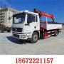 忻州市_随车吊16吨价格大概多少钱_徐工吊车50吨多少钱