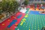 今日价格:泸县幼儿园悬浮地板厂家@立即咨询厂家