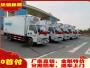 临江9米5冷藏车供应报价@冷藏车销量榜