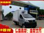 北京躍進小福星3米冷藏車生產廠家(送保養送空調)