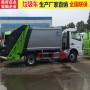 汕尾國六小區物業垃圾清運車廠家熱線---公司歡迎您