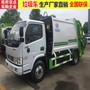 昌吉國六壓縮垃圾運輸車行業---公司歡迎您