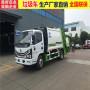 石景山市政环卫垃圾车适用----公司欢迎您