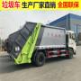 咸宁8方环卫垃圾运输车便宜配置