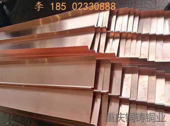 2021歡迎訪問##黃南 T3型紫銅止水銅片定做##有限集團