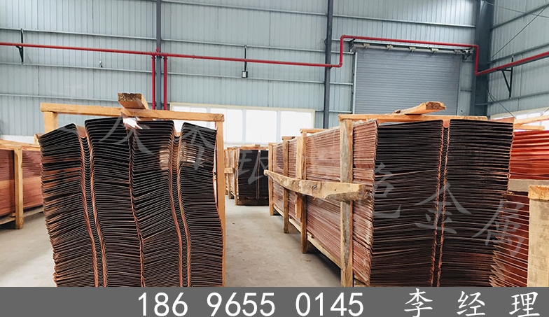 2021歡迎訪問##襄樊紫銅止水帶廠家價格 ##實業集團
