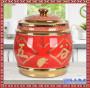 景德镇陶瓷小水缸储物罐喜庆密封收纳盒厨房家用盖储物罐腌肉泡菜