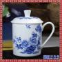 青花瓷骨瓷酒店办公室带盖白色喝水杯子宾馆陶瓷茶杯定制