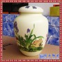 茶叶罐陶瓷大号半斤装 铁观音普洱茶缸首饰盒便携储茶罐