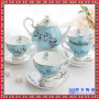陶瓷欧式咖啡杯骨瓷茶具套装英式下午茶咖啡具红茶杯具整套