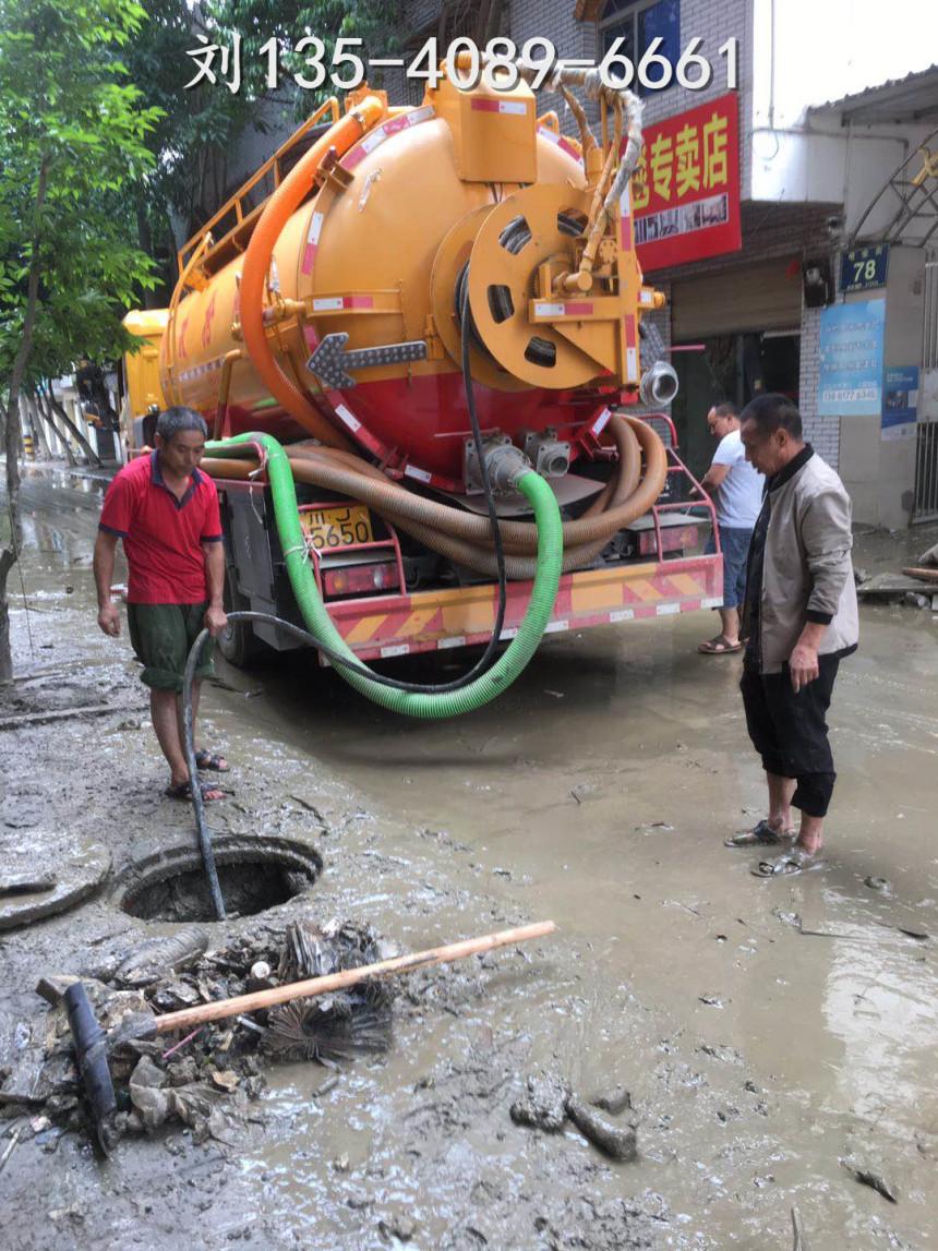 2021欢迎访问##重庆市排污管道疏通专业公司##有限集团