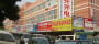 新聞:富陽煉油廠設備回收報價[股份@有限公司]歡迎您