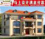 三层自建房设计图云南小别墅