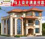 農村自建房設計圖天津市獨棟別墅