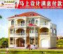 自建房万以下两层上海市一套别墅大概多少钱