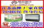 四川广元海尔冷藏展示柜,【极点冷柜】