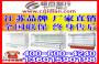 台州临海鲜肉柜厂家,【极点鲜肉柜-欢迎考察】400-600-4240