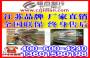 贵州六盘水超市冷藏展示柜价格,【极点冷柜-价格优惠】400-600-4240