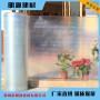 山西忻州玻璃鋼平板哪家專業