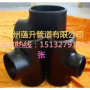 枞阳县焊接式三通专业加工定制