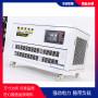 南昌TOTO10KW發電機組-雙電壓