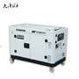(威海120KW便捷式柴油发电机-便捷式