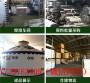 山西忻州蒙古包厂家_蒙古包厂家及价格_【2018年推荐】