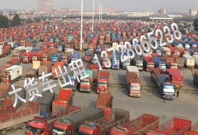 货运市场到阜阳专线物流公司