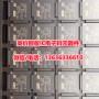 北京 收購16G內存條 _新報價