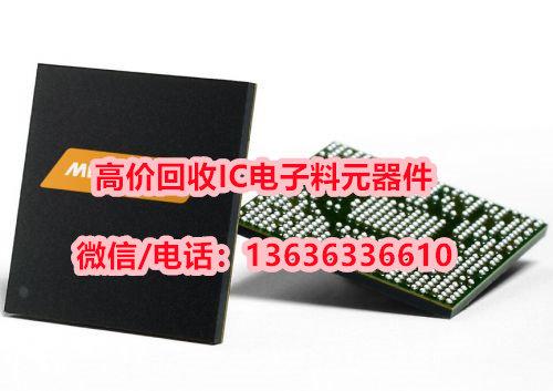 張江回收飛思卡爾IC 回收飛思卡爾IC報價