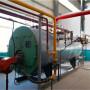 太原4噸的蒸汽鍋爐廠