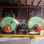 福州700公斤蒸汽鍋爐-燃氣供暖鍋爐廠