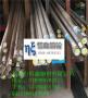 陽泉研磨棒S32168、S32168熱處理和表面處理