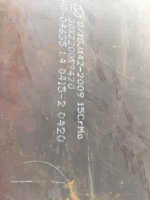 新闻资讯_新闻资讯:淮南q345e钢板 价格